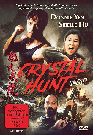 China Heat alias Crystal Hunt