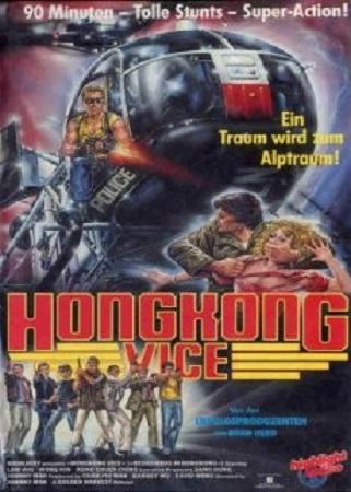 Hongkong Vice - Long Arm of the Law