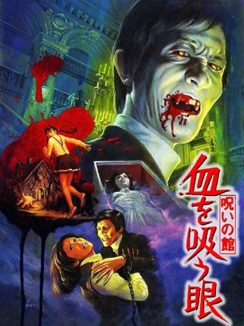Lake of Dracula Filmplakat