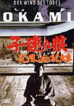 Okami – Der Wind des Todes