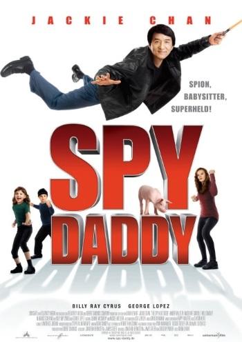 Spy Daddy Filmplakat