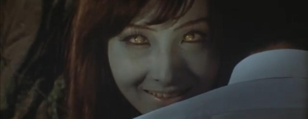 The Vampire Doll