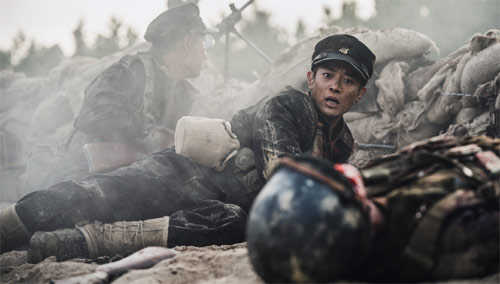 Bataillon der Verdammten Kriegschrecken
