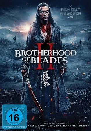 Brotherhood of Blades 2 DVD Cover