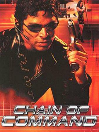 Chain of Command - Helden sterben nie! mit Michael Biehn DVD Cover