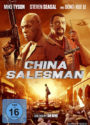 China Salesman mit Mike Tyson und Steven Seagal