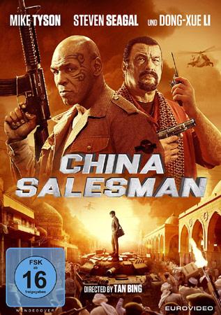 China Salesman mit Mike Tyson und Steven Seagal