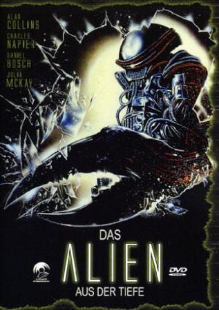 Das Alien aus der Tiefe DVD Cover