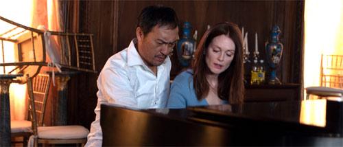Die Geiselnahme mit Ken Watanabe und Julianne Moore