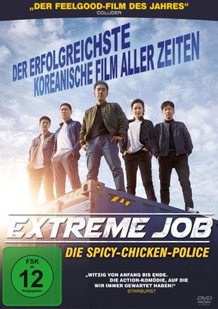 Extreme Job - Die Spicy-Chicken-Police