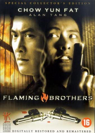 Flaming Brothers mit Chow Yun-Fat DVD Cover
