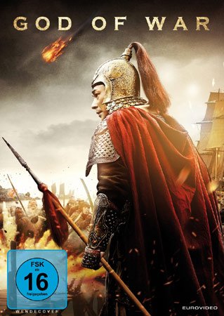 God of War DVD Cover