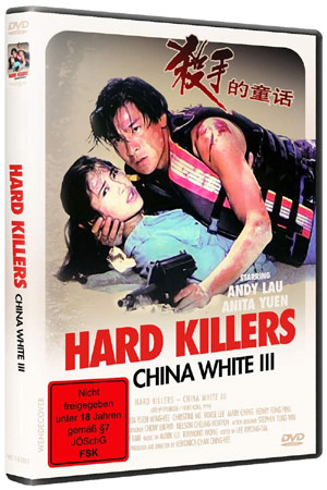Hard Killers - China White 3 DVD Cover