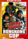 Hongkong Cop