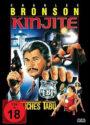 Kinjite - Tödliches Tabu mit Charles Bronson DVD Cover