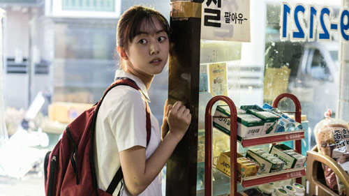 südkoreanische Action
