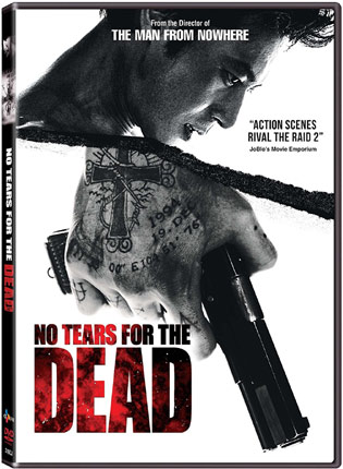 No Tears for the Dead DVD Cover