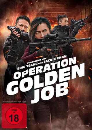Operation Golden Job DVD Cover