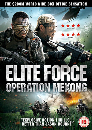 Operation Mekong DVD Cover