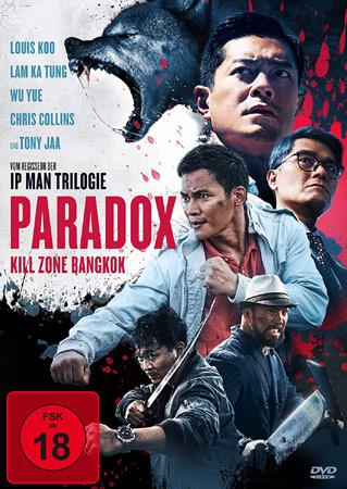 Paradox DVD Cover