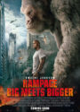 Rampage - Big meets Bigger Deutsches Filmplakat
