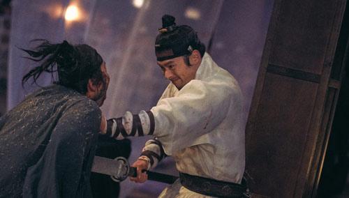 Rampant mit Hyun Bin