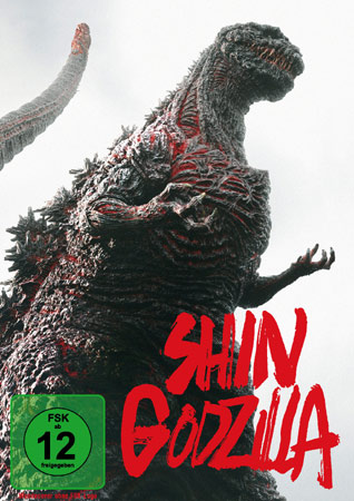Shin Godzilla Deutsches DVD Cover