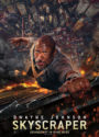 Skyscraper mit Dwayne Johnson The Rock Plakat