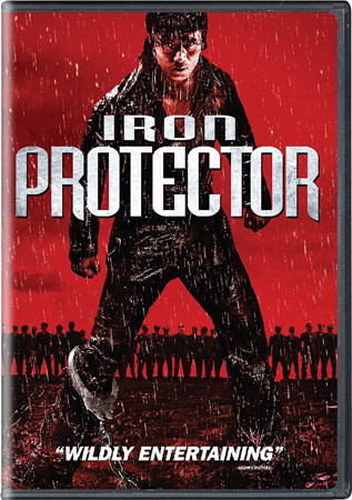 Super Bodyguard DVD Cover