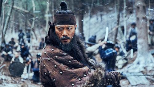 The Fortress Action aus Südkorea