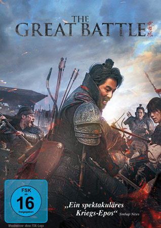 The Great Battle DVD Cover