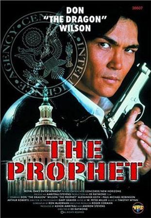 The Prophet mit Don Wilson deutsches VHS Cover
